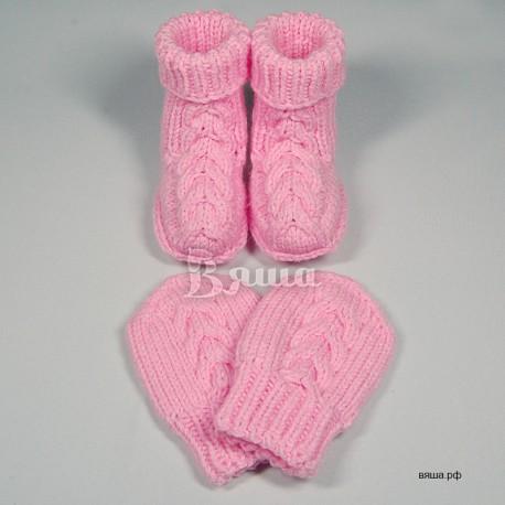 """Комплект """"Лапушка"""" розовый: пинетки и варежки - царапки вязаные, осенние, весенние, для девочек"""