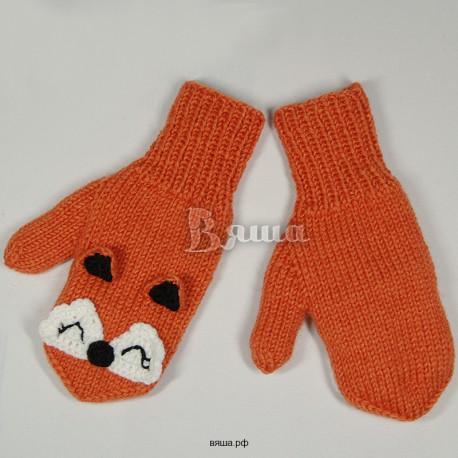 """Варежки """"Лисички"""" рыжие, вязаные, зимние, детские, для девочек"""