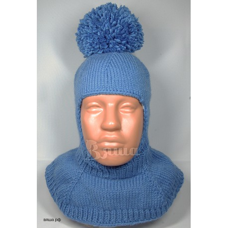 """Шапка-шлем """"Стиль и удобство"""", синий с помпоном Вяша"""