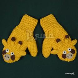 """Варежки """"Жирафик"""" жёлтые с коричневым, вязаные, зимние, детские, для мальчиков и девочек"""