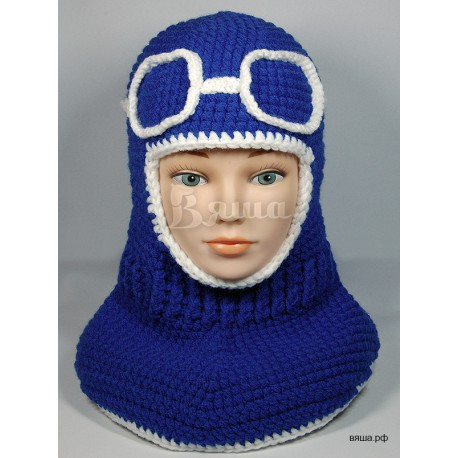"""Шапка-шлем """"Лётчик"""", синий, с белой окантовкой, вязаный, для мальчика, зимний"""