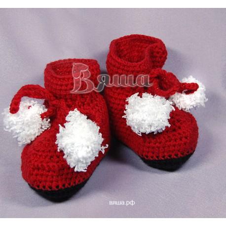 """Пинетки """"Для Санты / Деда Мороза"""" красные, вязаные, детские, для мальчиков, зимние"""