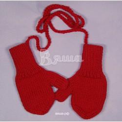 """Варежки """"Для малыша"""" красные, вязаные, зимние, детские, для мальчиков и девочек, на завязке"""