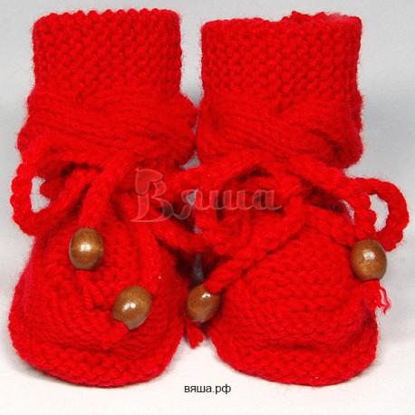 """Пинетки """"С косой"""" красные, вязаные, детские, для мальчиков и девочек, осенние, весенние"""