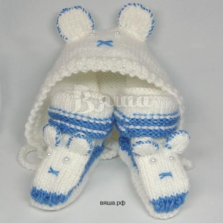 """Комплект """"Мишутка"""" белый с синим: чепчик и пинетки, детские вязаные, осенние, весенние, для мальчиков или девочек"""