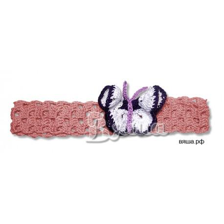 """Повязка """"Бабочка"""" на голову, розовая с бабочкой, вязаная, детская, для девочки, летняя"""