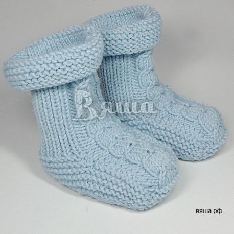 """Пинетки-сапожки """"Небесные"""" голубые, вязаные, детские, для мальчиков, осенние, весенние, зимние"""