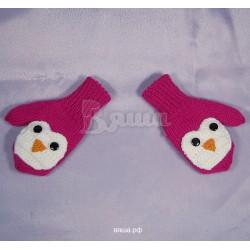 """Варежки """"Пингвинёнок Пепе"""" розовые, вязаные, зимние, детские, для девочек"""